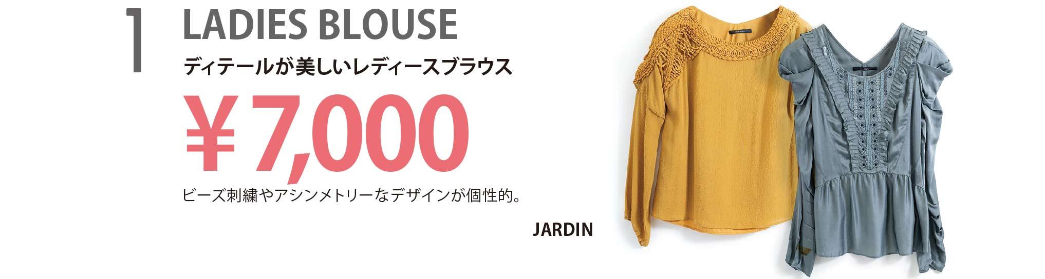 LADIES BLOUSE ¥7,000 ディテールが美しいレディースブラウス