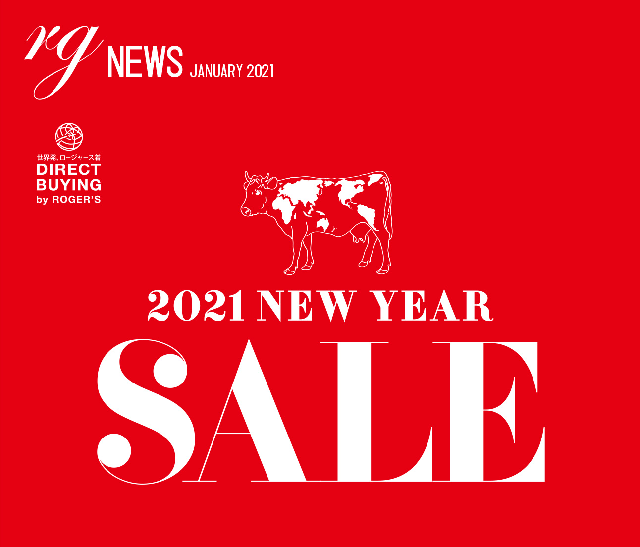 ROGER'S 2021 NEW YEAR SALE開催中!